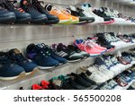 sport shoes | Shutterstock . vector #565500208
