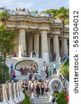 Small photo of Barcelona, Spain - September 20, 2014: Doric columns support the roof of the lower court which forms the central terrace, with serpentine seating round its edge. Park Guell, Barcelona, Spain.