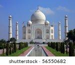 taj mahal in india | Shutterstock . vector #56550682