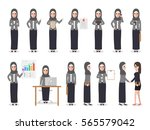 set of arab working people on... | Shutterstock .eps vector #565579042