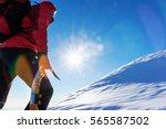 concept  overcome challenges.... | Shutterstock . vector #565587502