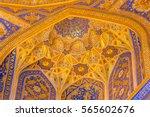 Samarkand  Uzbekistan   August...