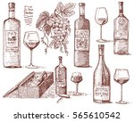 wine harvest products  press ... | Shutterstock .eps vector #565610542