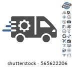 service car pictograph with... | Shutterstock .eps vector #565622206
