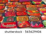 maputo  mozambique   april 29 ... | Shutterstock . vector #565629406