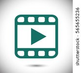 video icon stock vector...