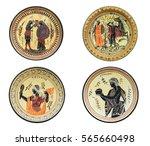 Set Of Four Ancient Greek...