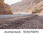 Small photo of Jebel Jais mountain Ras Al Khaima, UAE