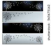 set of horizontal black and... | Shutterstock .eps vector #565675162