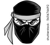 ninja illustration | Shutterstock .eps vector #565676692