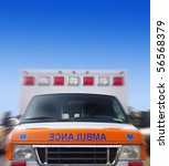 front view of an ambulance in...