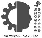 android head pictograph with... | Shutterstock .eps vector #565727152