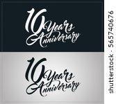 10 years anniversary... | Shutterstock .eps vector #565740676