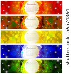 abstract banner set | Shutterstock .eps vector #56574364