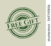 green free gift distress rubber ...