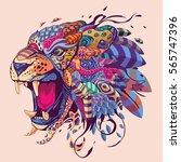 Colorful Tiger Head Illustration
