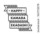 happy kamada ekadashi emblem... | Shutterstock .eps vector #565753078