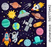 space cartoon set vector. | Shutterstock .eps vector #565773442