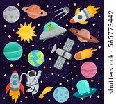 space cartoon set vector. | Shutterstock .eps vector #565773442