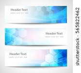 vector banner abstract... | Shutterstock .eps vector #565822462