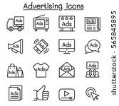 advertisement icon set in thin... | Shutterstock .eps vector #565845895