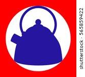 vector kettle icon. blue icon...