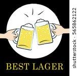 best lager beer shows public... | Shutterstock . vector #565862122