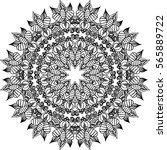 mandala illustration for... | Shutterstock .eps vector #565889722