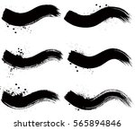 wavy and grungy brush | Shutterstock .eps vector #565894846