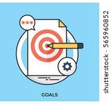 goals vector icon | Shutterstock .eps vector #565960852