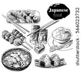 set of hand drawn japanese food ... | Shutterstock .eps vector #566023732