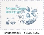 sketches food   seafood salad.... | Shutterstock .eps vector #566034652