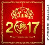 happy chinese new year rooster... | Shutterstock .eps vector #566132116