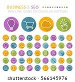 set of 45 elegant universal... | Shutterstock .eps vector #566145976