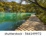 plitvice | Shutterstock . vector #566149972