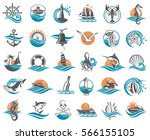 nautical collection of design... | Shutterstock .eps vector #566155105