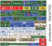 road signs in poland. direction ... | Shutterstock .eps vector #566167342
