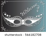 graphic abstract decorative... | Shutterstock . vector #566182708