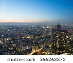 observation room night view in... | Shutterstock . vector #566263372