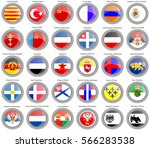 set of icons. flags of former...   Shutterstock .eps vector #566283538
