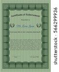 green sample certificate. retro ... | Shutterstock .eps vector #566299936