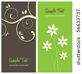 floral card background  vector... | Shutterstock .eps vector #56633737