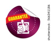 guarantee purple round stickers. | Shutterstock . vector #566341186
