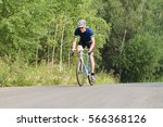 Cyclist Coach   Young Man In A...