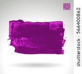 brush stroke and texture.... | Shutterstock .eps vector #566400862