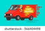 concept of  fast delivery of... | Shutterstock .eps vector #566404498
