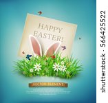Stock vector vector vintage realistic background for easter template rabbit ears sticking out of the grass 566425522