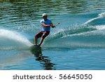 belgrade july 3  international... | Shutterstock . vector #56645050