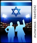 israel business couple on... | Shutterstock .eps vector #56645242