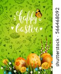 template vector card with... | Shutterstock .eps vector #566468092